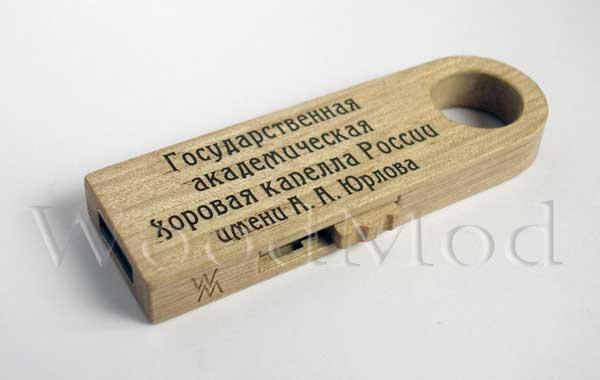 деревянная-флешка-выдвижная-v2